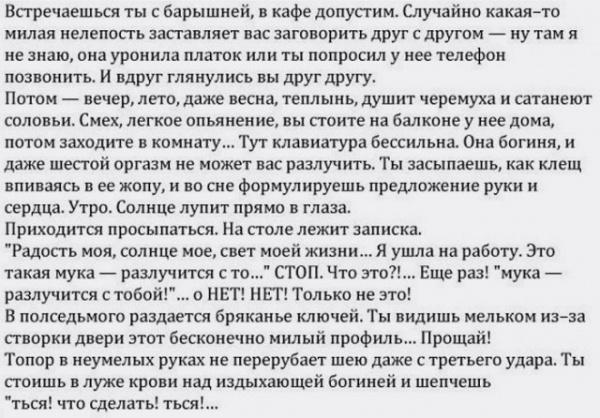 Юмор: Учите русский язык