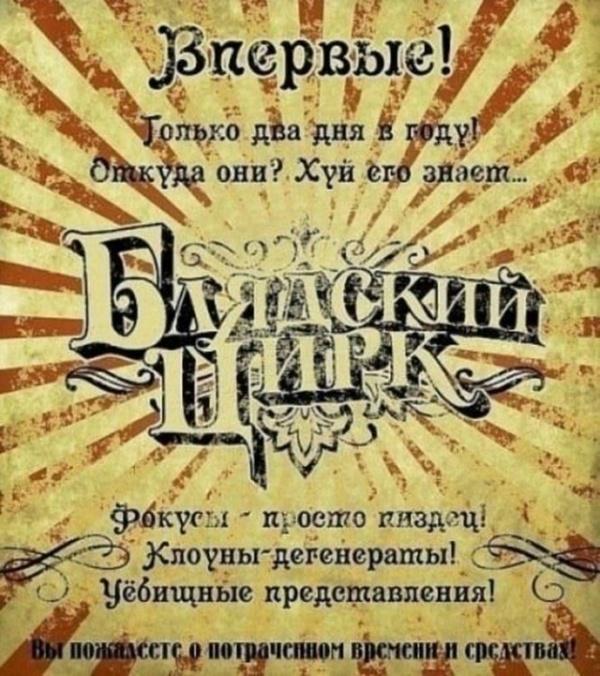 404: На Украине предлагают впустить и вооружить мигрантов