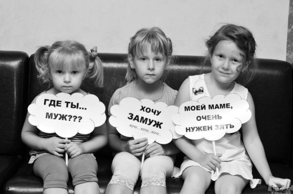 Семья: На ком нельзя жениться