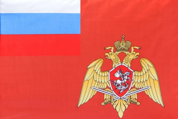 Новости: Путин утвердил флаг Росгвардии