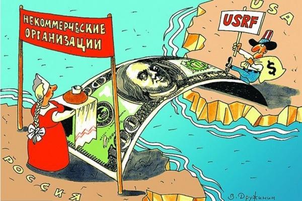 Право и закон: США призвали Россию отменить закон о *пятой колонне*