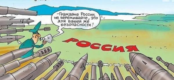 Политика: Россия пересмотрела условия капитуляции