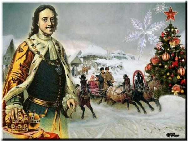История: Как встречали Новый Год при Петре Первом