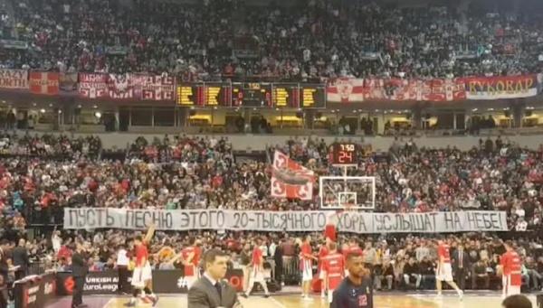 Общество: Сербы почтили память погибших в катастрофе Ту154