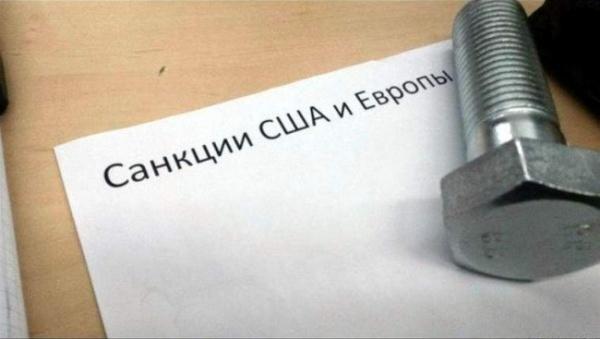Экономика: Wiener Zeitung: санкции сделали Россию сильнее