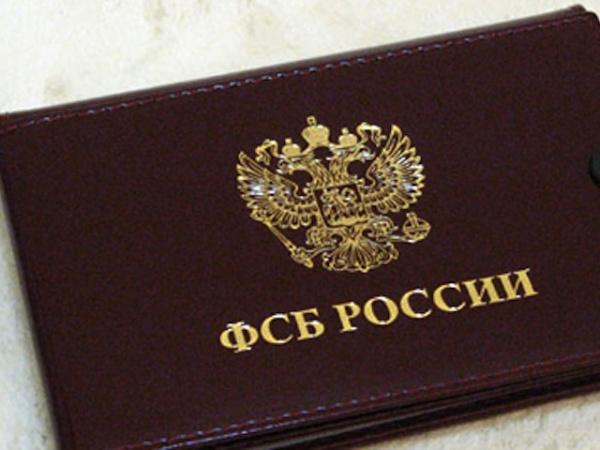 Новости: По делу о госизмене арестован топ-менеджер «Лаборатории Касперского» Руслан Стоянов