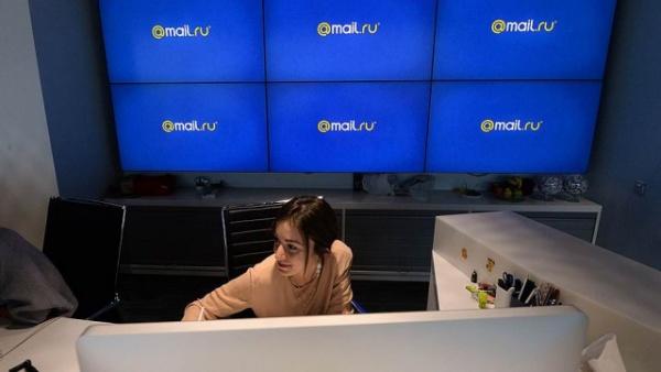Право и закон: ВК требует запретить сбор данных для банков