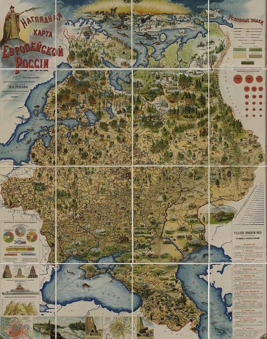 Интересное: Карта Российской Империи 1903 года