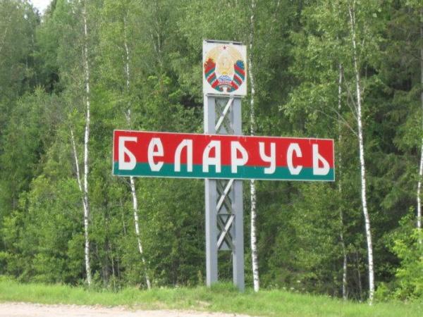 Новости: ФСБ вводит режим пограничной зоны вдоль границы с Белоруссией
