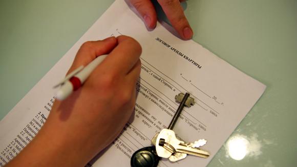 Общество: Сдающие жильё получат налоговые льготы