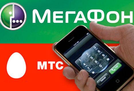 Технологии: МТС и «Мегафон» отказываются от безлимита — теперь не нужно воевать с Yota