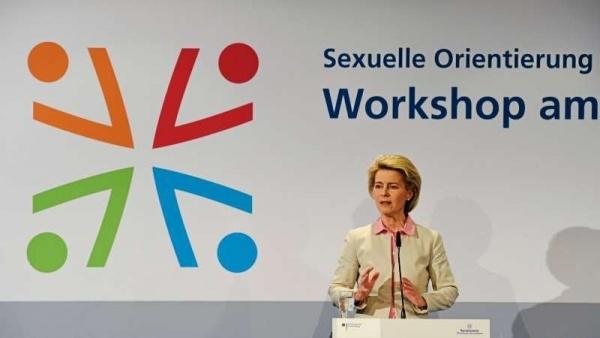 Безумный мир: Новая эмблема Бундесвера