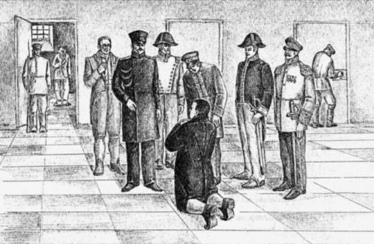 Личность: Спешите делать добро. История тюремного доктора