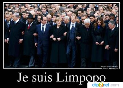 Юмор: Свободу Лимпопо!