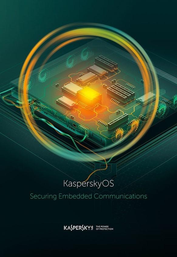 Технологии: KasperskyOS 11-11