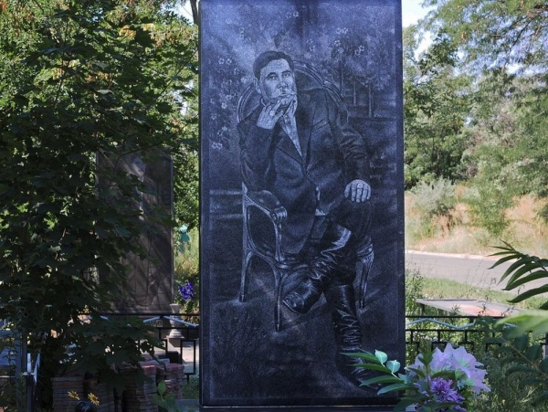 Криминал: Бандитские кладбища Екатеринбурга