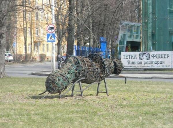 Интересное: Мгла в Калининграде