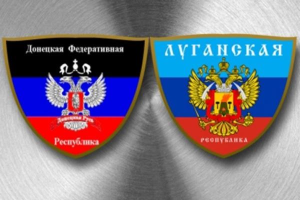 Новости: Путин подписал указ о признании документов, выданных гражданам ДНР\ЛНР