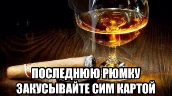 Полезные советы: Чем закусывают алкоголь