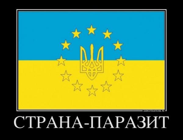 Украина: Очередной украинский план