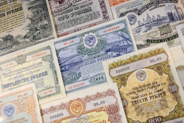 Финансы: Минфин предлагает ввести займы у населения