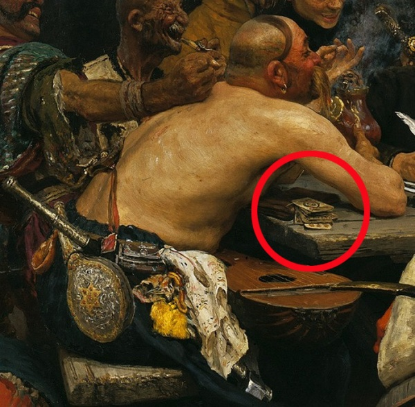 Интересное: Почему казак без рубашки?