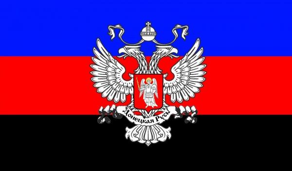 Новости: Прощай, Украина!
