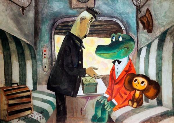 Интересное: Чебурашка и крокодил Гена - история создания мультфильма