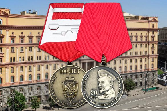Общество: Чекистам выдадут медаль с Железным Феликсом