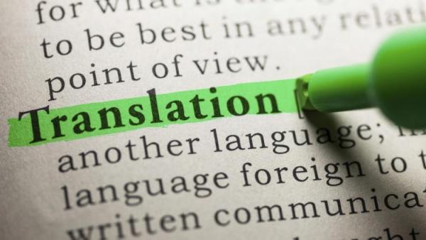 Технологии: Google Переводчик научился интеллектуальному переводу на русский язык