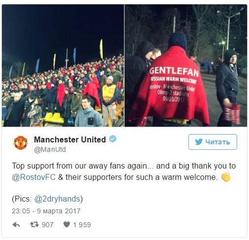 Спорт: Как ростовские болельщики поставили британские СМИ в неловкое положение