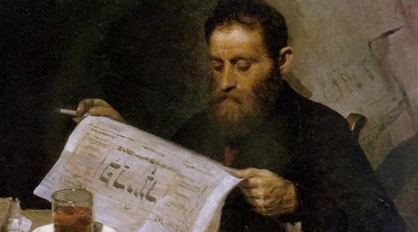 Юмор: Как я учил еврейский язык