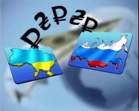 Финансы: Правительство РФ внесло поправки в законопрект о переводе денег на Украину