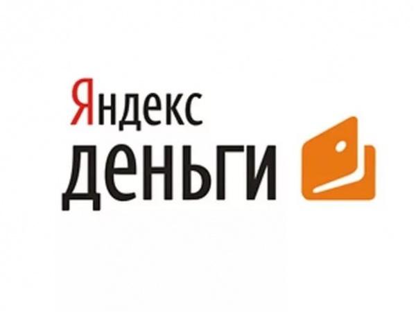 Финансы: «Яндекс.Деньги» будут возвращать деньги обманутым онлайн-покупателям