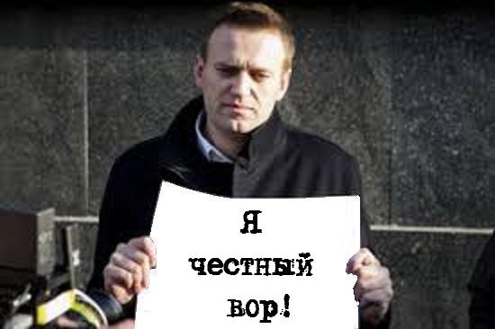 Право и закон: Навальный не хочет проводить митинг по закону