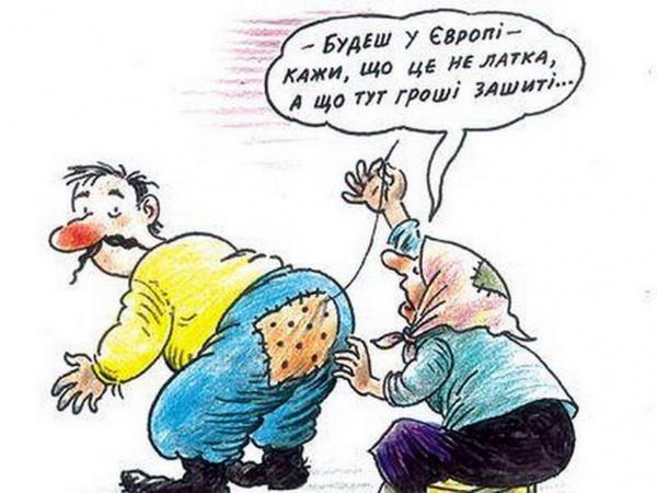 Украина: Россия запретила переводы денег на Украину. Скачите выше)