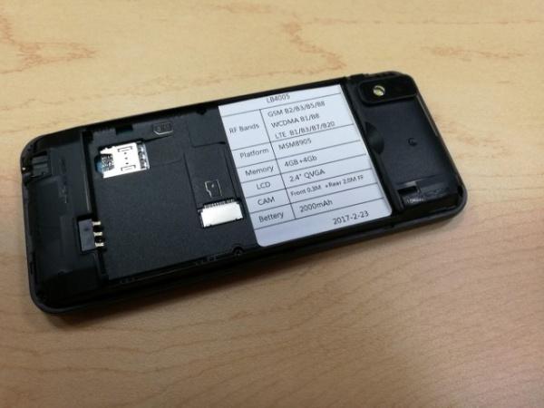 Технологии: Сети GSM больше не нужны?