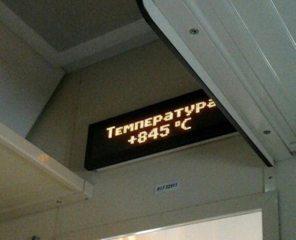 Картинки: Самые поездатые поезда
