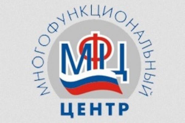 Новости: В России изменена процедура выдачи и замены водительских прав