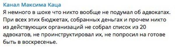 Общество: Навальный развел малолеток, пообещав каждому по 10 тысяч евро в случае задержания