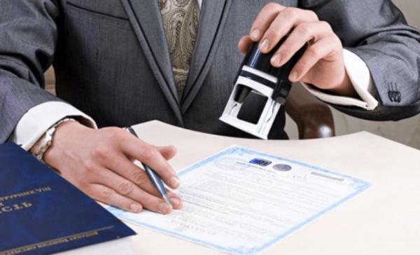 Право и закон: В Госдуму внесен законопроект об упрощении процесса регистрации юрлиц