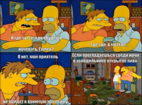 Картинки: Симпсоны