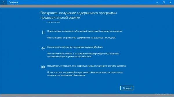 Технологии: Microsoft уже готова к отправке первых сборок Redstone 3 инсайдерам