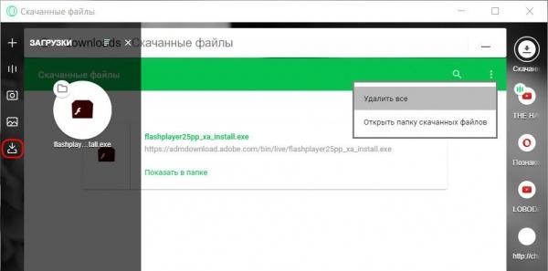 Технологии: Футуристический браузер Opera Neon
