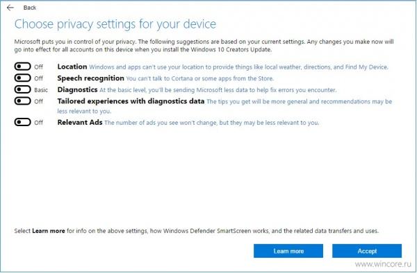Технологии: Microsoft рассказала про «шпионаж»