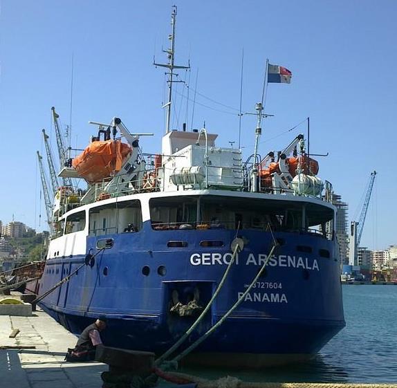 Происшествия: Сухогруз «Герои Арсенала» затонул в районе Керченской переправы