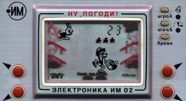 Интересное: Во что играли советские дети