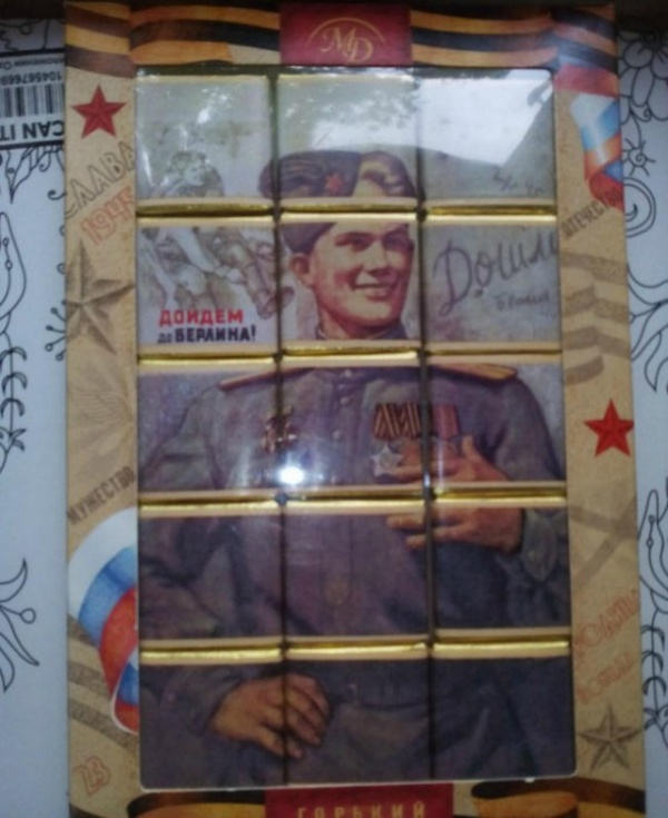 Происшествия: Солдат-Победитель с шоколадной обертки напугал эстонских пограничников
