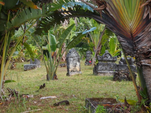 Интересное: Кладбище пиратов