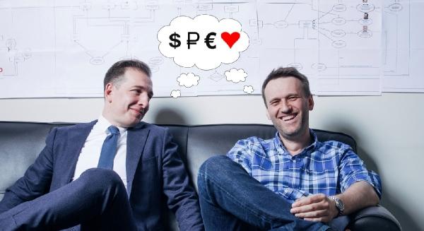 Коррупция: С миллионами Навального будет разбираться Следственный Комитет